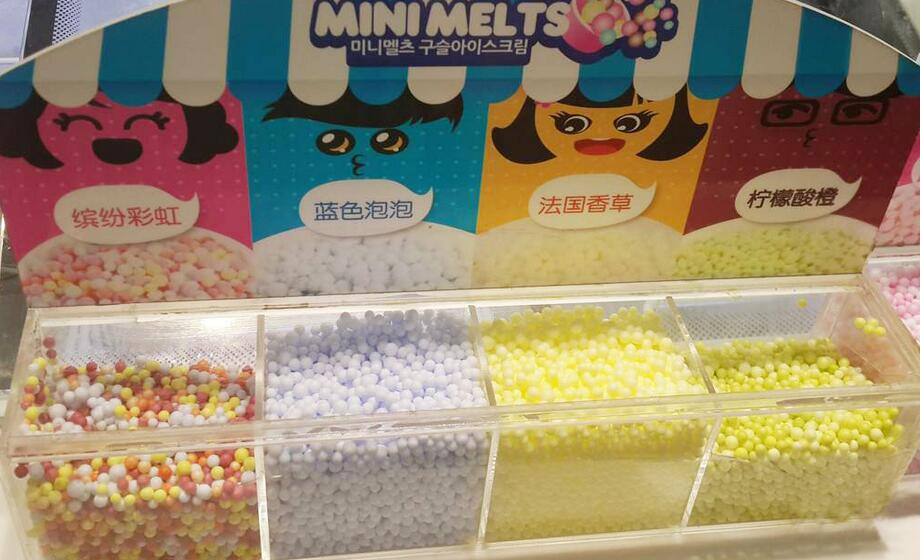 minimelts冰淇淋加盟