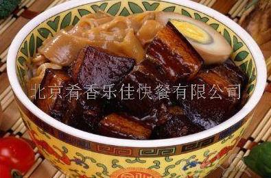肴香樂佳快餐