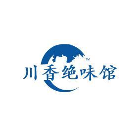 川香绝味馆