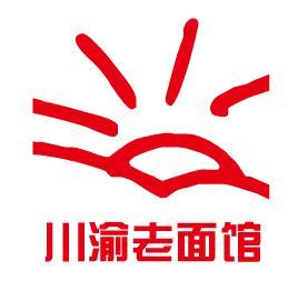 川渝老面館