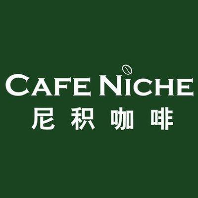 尼積咖啡店