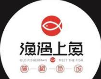 鱼遇上渔酸菜鱼