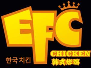 efc韓國炸雞