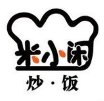 米小閑炒飯