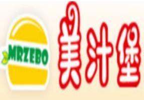 美汁堡炸雞漢堡