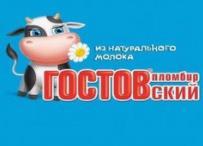 古斯托夫冰淇淋