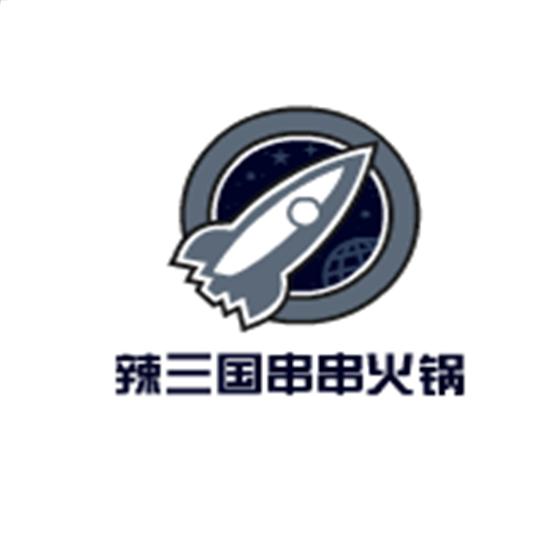 辣三国串串火锅