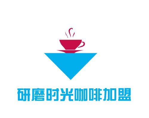 研磨時光咖啡加盟