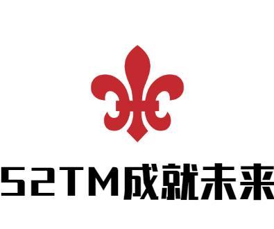 S2TM成就未來
