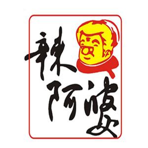 辣阿婆時尚火鍋
