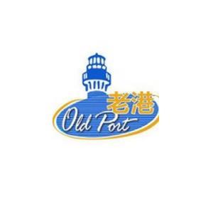 Oldport老港甜品