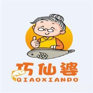 巧仙婆砂鍋燜魚