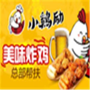 小雞勵能量炸雞