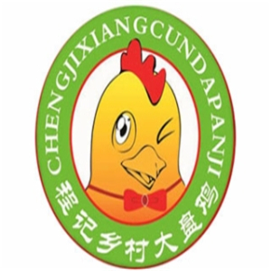 程記鄉村大盤雞