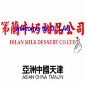第蘭牛奶甜品公司