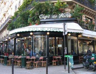 A+cafe咖啡館