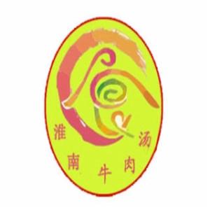 刘宗礼淮南牛肉汤
