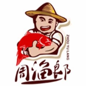 周渔郎鱼火锅