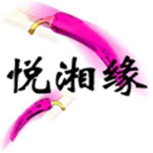 悦湘缘音乐餐吧