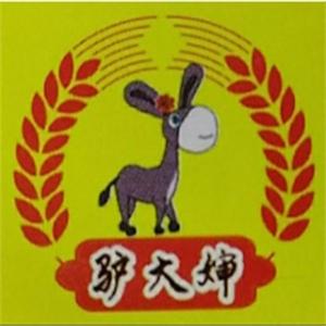 驢大嬸蒸餃