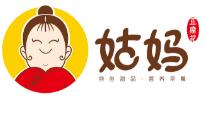 中山姑媽豆腐花