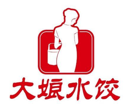 大娘水餃店