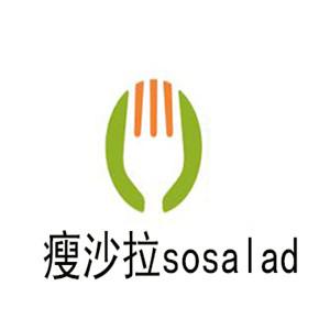 瘦沙拉sosalad