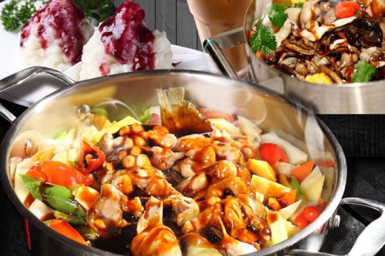 食錦軒醬汁燜鍋加盟